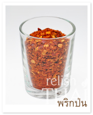 Ground Dried Chili Pepper