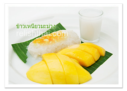 Sweet mango and coconut milk sticky rice